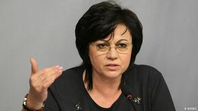 БСП поиска извънредно заседание на Народното събрание