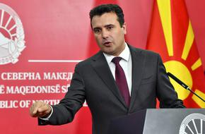 Заев: Фокусът е върху съвместния план за действие с България