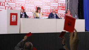 След отпор на вътрешната опозиция БСП избира лидер на 12 септември