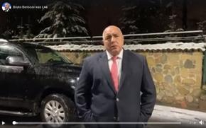 Бойко Борисов: И без мен ще съмне, но да се обединим в името на България