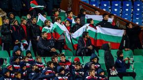 БФС иска зелена светлина от държавата, за да пусне повече публика за мача с Унгария