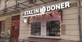 """Само часове след отварянето му затвориха """"Сталин дюнер"""" след недоволство в Москва"""