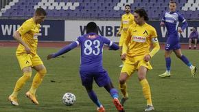 """Беззъб """"Левски"""" се препъна срещу последния"""