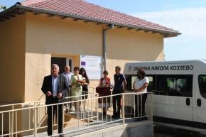 Център за социални услуги в Община Никола Козлево вече и със собствен микробус