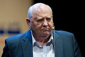 Горбачов празнувна 90-я си рожден ден в Zoom под карантина