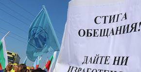 """Министър Комитова не спази обещание да се платят 9 млн. лв. на """"Автомагистрали - Черно море"""""""