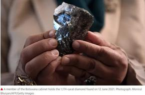 Огромен диамант беше открит отново в Ботсвана