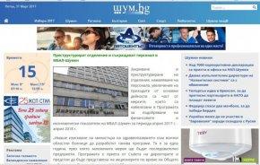 Бюрото по труда организира информационни дни за безработни в Нови пазар и Каолиново