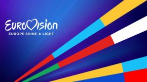 """Специалното шоу на отменената """"Евровизия 2020"""" ще е на 16 май"""