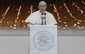 Папата призова за борба срещу мафията, която се обогатява в пандемията