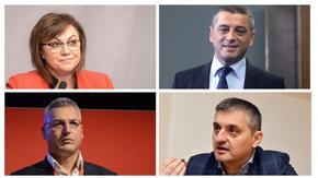 От 55 номинирани само петима: Кои са кандидатите за лидер на БСП