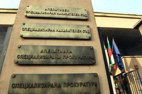 Радо Ланеца и Весо Паяка - свидетели срещу арестуваните антимафиоти