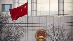 Китай осъди на 18 г. затвор милиардер, критичен към властта