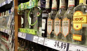 В Шумен забраняват твърдия алкохол по време на изборите