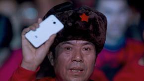 """САЩ са добавили Xiaomi в """"черен списък"""" на китайски военни компании"""