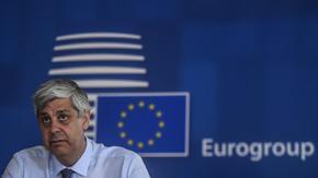 """До края на седмицата България може да бъде поканена в """"чакалнята"""" на еврозоната"""
