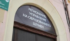 Само 2 положителни проби при над 1 300 тествани учители в Шуменско