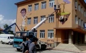 Пловдивски графити артисти рисуват училището в Смядово