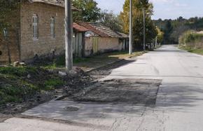 Предлагат общинският заем да бъде увеличен с 2 млн. лв., като включват още селски улици за ремонт