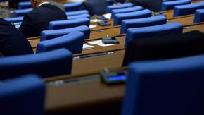 Съдът прие: Онлайн работата на депутати не е в разрез с конституцията