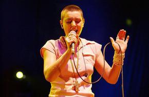 Шинейд О'Конър се оттегля от музикалната сцена