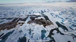Учени откриха най-северния остров в света
