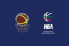 """Баскетболният """"Шумен"""" уреди част от контролите в подготовката за участие в НБЛ"""