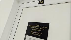 Ковид случаите в Шуменско прескочиха 4 000
