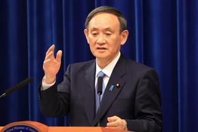 Япония обмисля извънредно положение заради COVID-19