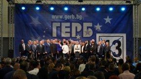 Бойко Борисов: За моя радост видях добри управленци и добри хора