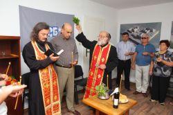 Откриха с водосвет предизборния щаб на ПП ГЕРБ във В. Преслав