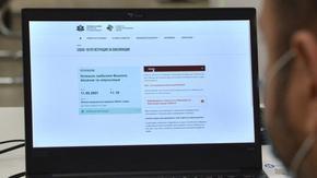 Час, място и вид ваксина срещу COVID-19 може да се запазват в електронен регистър