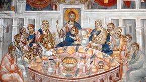 На Велики четвъртък е Тайната вечеря