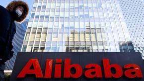 """Китайските власти глобиха """"Алибаба"""" с 2.78 млрд. долара"""