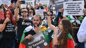 Предвиденият за утре национален протест се отлага