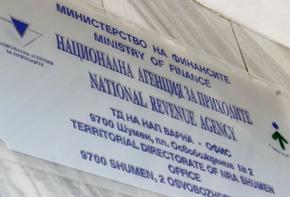 202 души от област Шумен подадоха декларации в първия месец от данъчната кампания