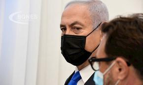 Съдът ще изслуша първите свидетели в делото срещу Бенямин Нетаняху
