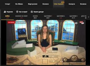 Ново в Ефбет – Игри на живо
