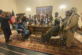 Талибаните: Войната в Афганистан приключи
