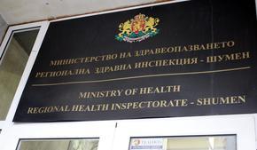 Пет случая на Covid-19 са потвърдени за седмица в Шуменско