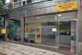 Пощенската станция до Болницата в Шумен отваря врати в нова сграда