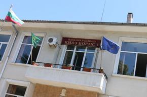 40 ученици от 3 училища са първите от област Шумен, които ще почиват за сметка на МОН