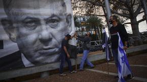Започва процесът, който ще реши съдбата на Нетаняху