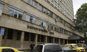 Община Шумен плаща данъците на болницата, които тя дължи за получените дарения