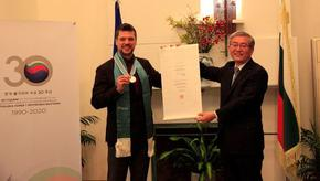 Българин стана почетен гражданин на Сеул