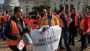 Всички пътни фирми в страната готвят протест за сряда