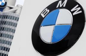 BMW минава на ток