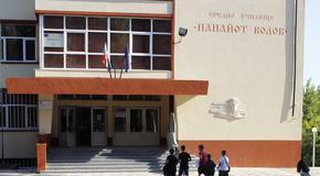 Нови директори в 5 училища в Шуменско, 8 стари запазват постовете си