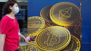 Хакери задигнаха криптовалута за стотици милиони долари, но върнаха голяма част от нея