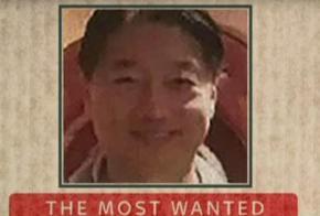 """Задържаха """"най-издирвания мъж в Азия"""""""